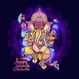 бог ganesha индусский Нарисованная рукой иллюстрация вектора Стоковые Фотографии RF