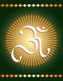 божественный символ om бесплатная иллюстрация