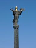 Болгария sofia Стоковая Фотография