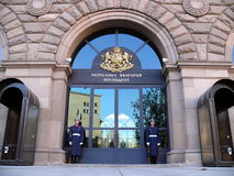 болгарская республика президентства Стоковое Изображение