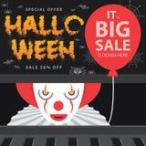 Большая продажа в предпосылке дня хеллоуина бесплатная иллюстрация