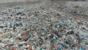 Большая свалка мусора сток-видео