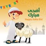 Большие пальцы руки поднимают мусульманского мальчика с овцами al-Adha Eid иллюстрация вектора