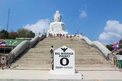 Большой Будда на солнечный день стоковые фотографии rf