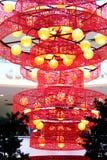 большой красный цвет фонарика Стоковые Фотографии RF