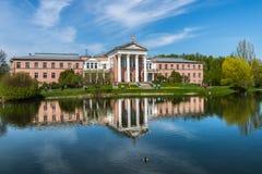ботанический сад Стоковая Фотография