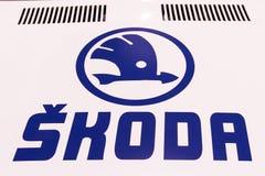 Ботинок Skoda Стоковая Фотография RF
