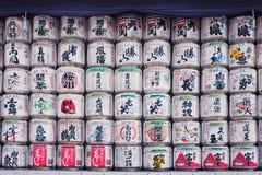 Бочонки ради подаренные виноделами ради от вокруг Японии к святыне Meiji Jingu, Токио, Японии стоковое изображение rf