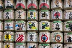Бочонки ради подаренные к святыне Meiji в Shibuya, токио, Японии стоковое изображение rf