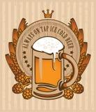 Бочонок пива Стоковое Изображение