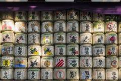 Бочонок ради украшения на синтоистской святыне в Японии Стоковое Изображение RF