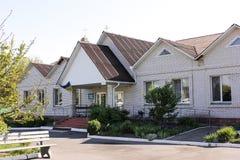 Больница в деревне Стоковое фото RF