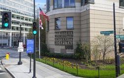Больница университета Джорджа Вашингтона - DC ВАШИНГТОНА - КОЛУМБИЯ - 7-ое апреля 2017 стоковое фото