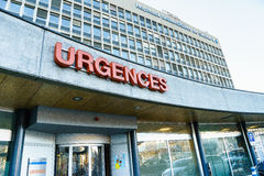 Больница университета Женевы стоковое фото rf