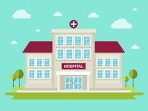 Больница Стоковое Фото
