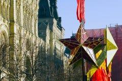 Большая звезда в красной площади Москве России Стоковые Фото
