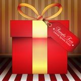 Большая иллюстрация Giftbox Стоковая Фотография
