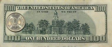 Большая куча денег Стоковое фото RF