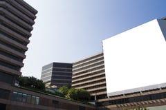 Большая доска рекламы в бульваре звезд стоковые фотографии rf