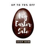 Большая продажа пасхи Стоковое Изображение