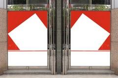 Большая пустая афиша на стене улицы Стоковая Фотография RF