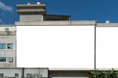 Большая пустая афиша на стене улицы Стоковые Фотографии RF