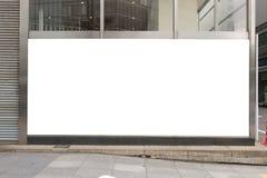 Большая пустая афиша на стене улицы Стоковое Фото