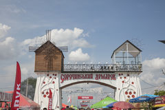 Большая ярмарка Все-украинца толпить с людьми стоковая фотография rf