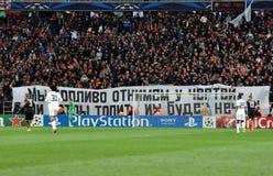 Большие знамена ultras Shakhtar Стоковая Фотография