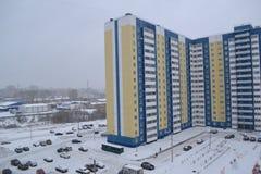 Большие здания в дворе города Стоковые Изображения RF