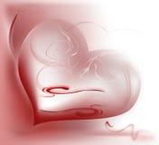 Большое жемчужное сердце на сияющей предпосылке иллюстрация вектора