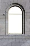 Большое окно свода Стоковая Фотография RF