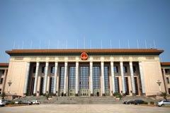 Большой зал людей, Пекина, Китая стоковые фото