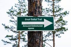 Большой знак следа Байкала Стоковое Изображение RF