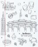 Большой комплект различных привлекательностей Тайваня ashurbanipal перемещение карты dublin принципиальной схемы города автомобил иллюстрация штока