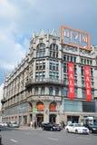 Большой старый магазин CUM стоковое изображение