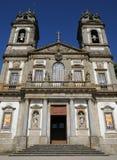 Брага, Португалия - 12-ое июля 2010: Bom Иисус Стоковое фото RF