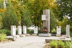 Братская могила солдат-интернационалистов Волгоград, Россия Стоковые Изображения