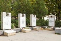 Братская могила солдат-интернационалистов Волгоград, Россия Стоковое Изображение RF