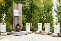 Братская могила солдат-интернационалистов Волгоград, Россия Стоковое фото RF