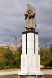 Братская могила солдат разделения 308 Волгоград, Россия Стоковые Изображения
