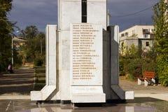 Братская могила солдат разделения 308 Волгоград, Россия Стоковая Фотография