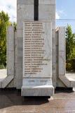 Братская могила солдат разделения 308 Волгоград, Россия Стоковое фото RF