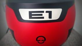 Бренд Shubert E1 стоковые изображения rf