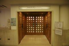 Британская библиотека - интерьер Стоковые Фотографии RF