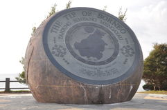 Бронзовый глобус Tanjung Simpang Mengayau, Сабаха, Малайзии Стоковая Фотография