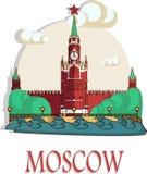 Брошюра или рогулька Москвы Стоковые Изображения RF