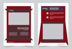 Брошюра, шаблон красного цвета дизайна рогульки бесплатная иллюстрация