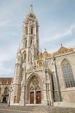 Будапешт - кафедра St Matthew готская Стоковое Фото