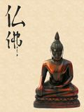Будда с каллиграфией Стоковые Изображения RF